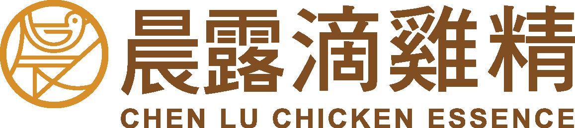 元進莊| 晨露滴雞精(香港)| 安心農場.安心雞隻